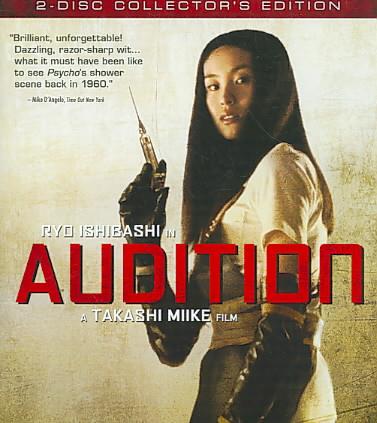 AUDITION BY ISHIBASHI,RYO (Blu-Ray)